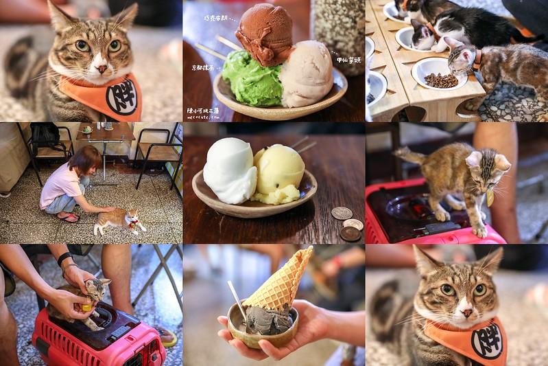 有貓咪的冰店,正當冰,正當冰 五角大廈,正當冰分店,正當冰東大門,正當冰菜單,花蓮冰店,花蓮旅遊,花蓮正當冰,花蓮美食 @陳小可的吃喝玩樂