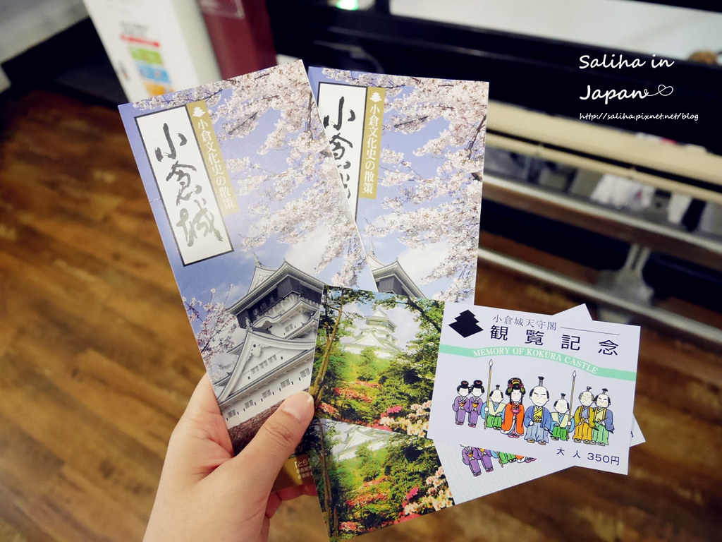 日本九州福岡小倉城一日遊 (4)