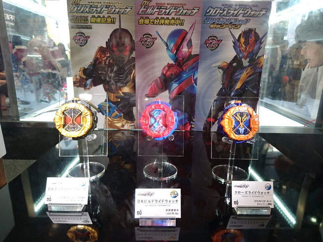 20th Heisei Kamen Rider Series_16