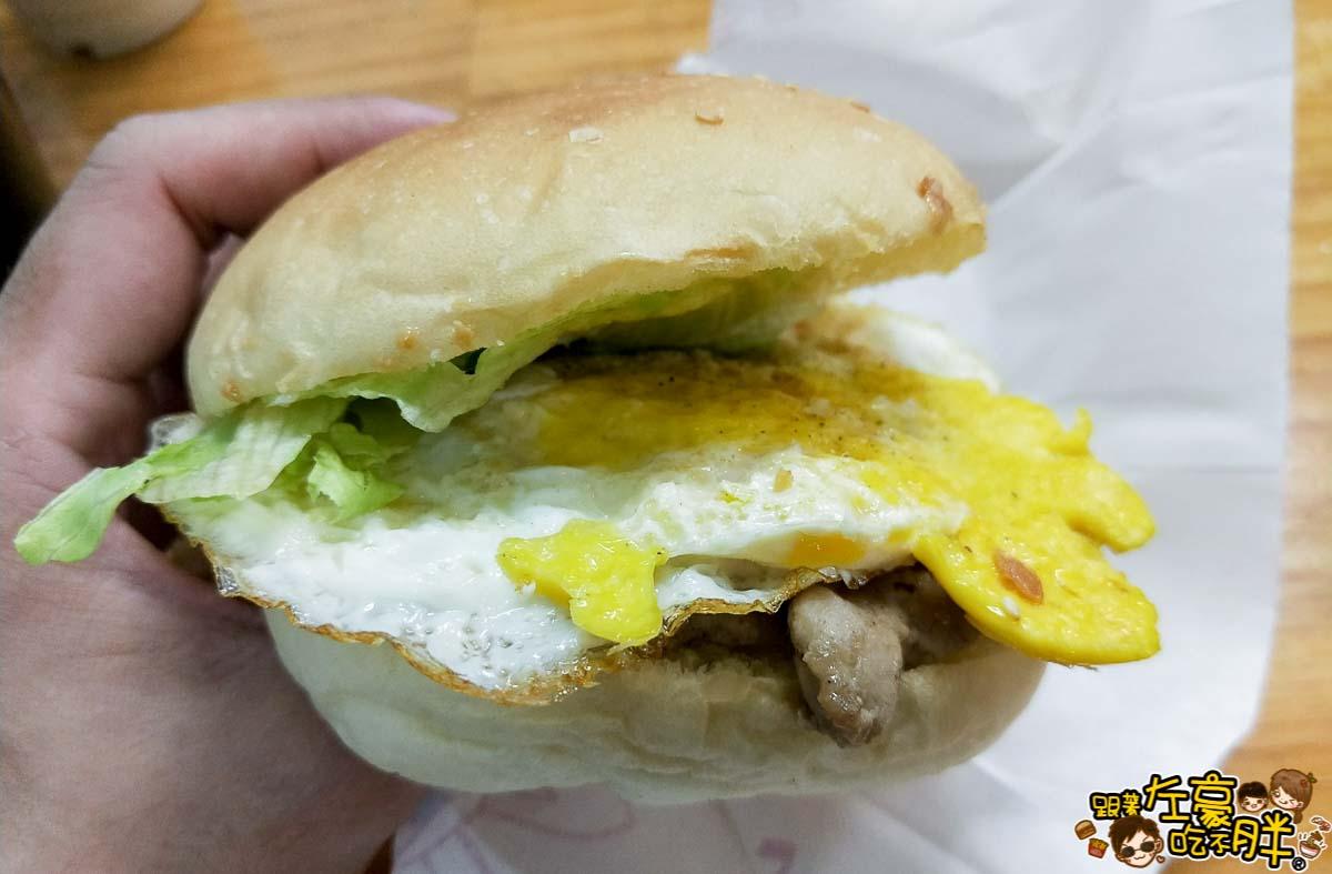 美樂司漢堡早餐店-7