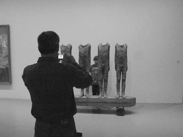 MOMA, Canon POWERSHOT G7