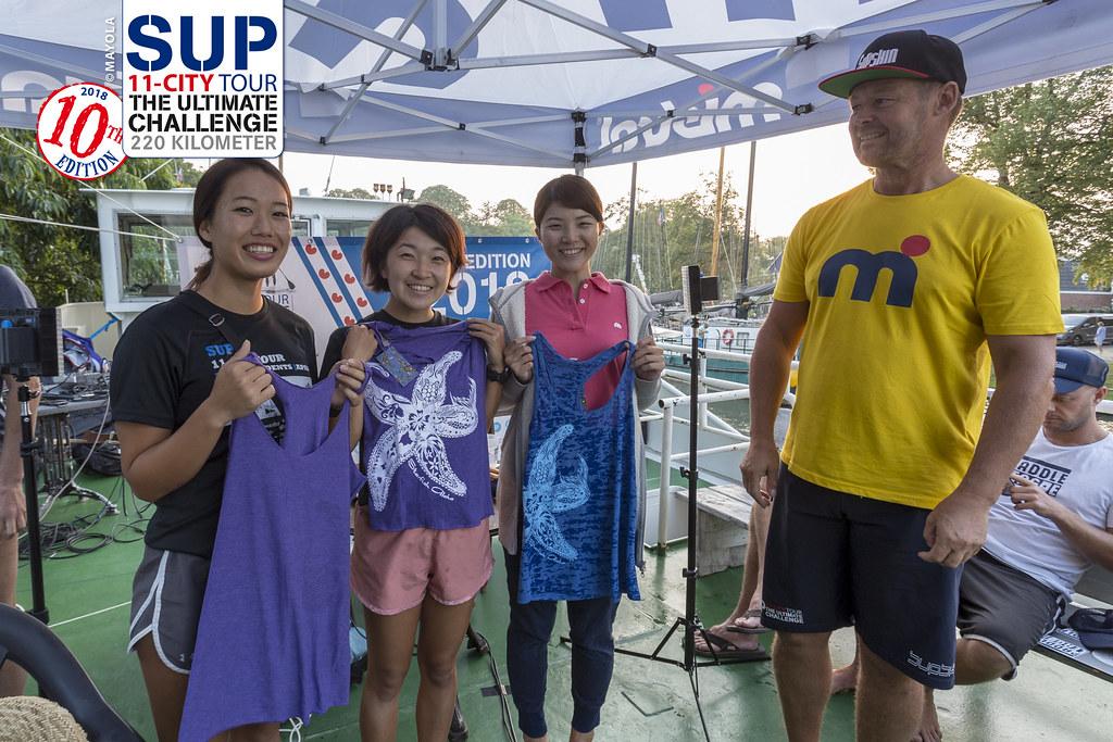 SUP11 City Tour Prologue
