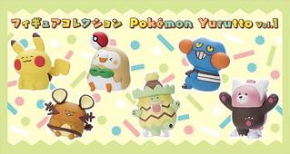 人氣插畫家『卡娜赫拉』x《精靈寶可夢》角色立體化!第一彈合作轉蛋「Pokémon Yurutto 模型收藏 Vol.1」