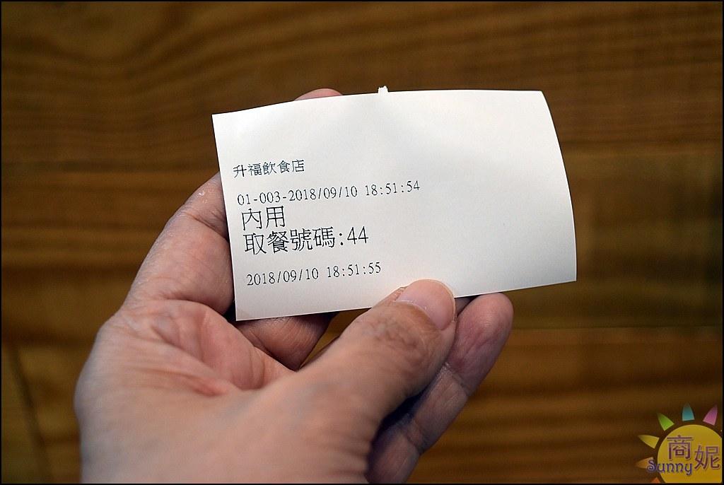 吾米家8 (2)