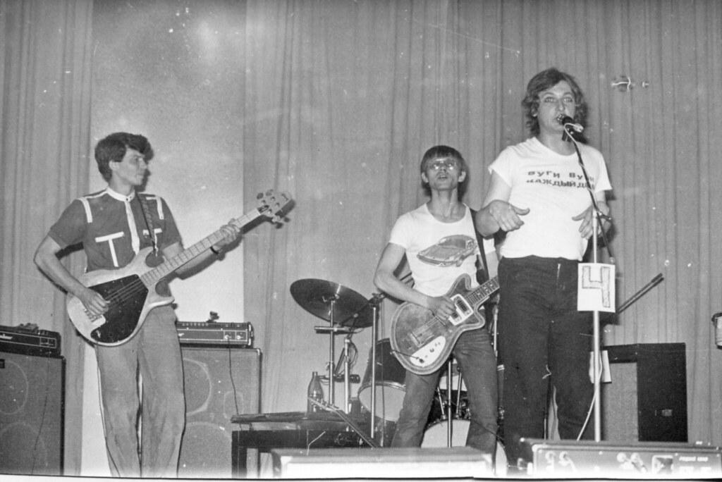 Зоопарк. 2-й фест ЛРК. 19 мая 1984