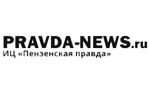 «Пензенская Правда», вт. 2 октября 2018 года № 39. «Тарханы – на коне!»
