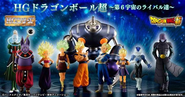 HG《七龍珠超》「第6宇宙之競爭對手」強力登場!HGドラゴンボール超 ~第6宇宙のライバル達~