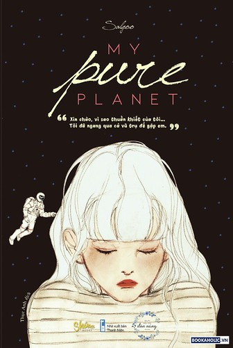 my_pure_planet