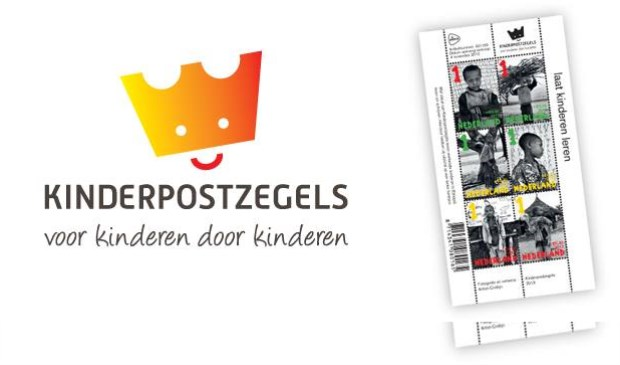 https://www.kinderpostzegels.nl/