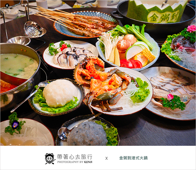tch-cantonese-hot-pot-1