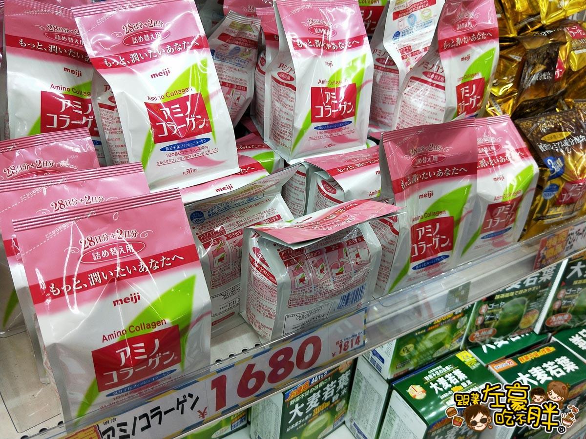 大國藥妝(Daikoku Drug)日本免稅商店-27