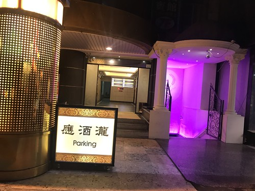 應酒瀧商務制服酒店