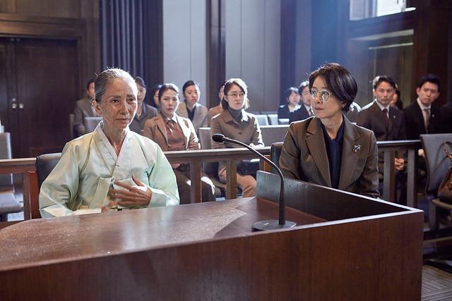 Herstory Korean Movie Still 2