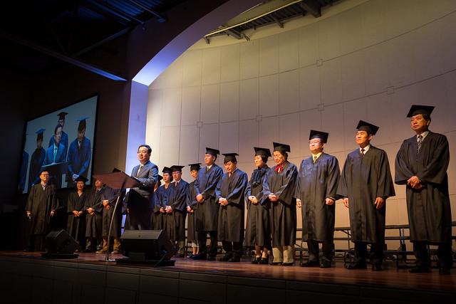 ISOM 졸업식