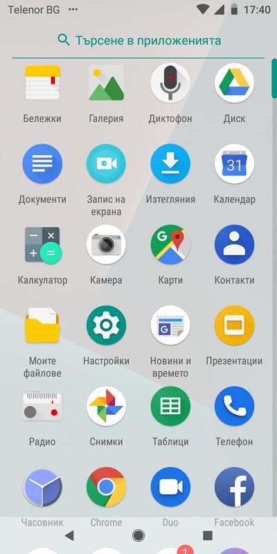 A1 Smart N9 Screenshots