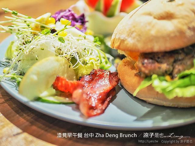 渣凳早午餐 台中 Zha Deng Brunch 23