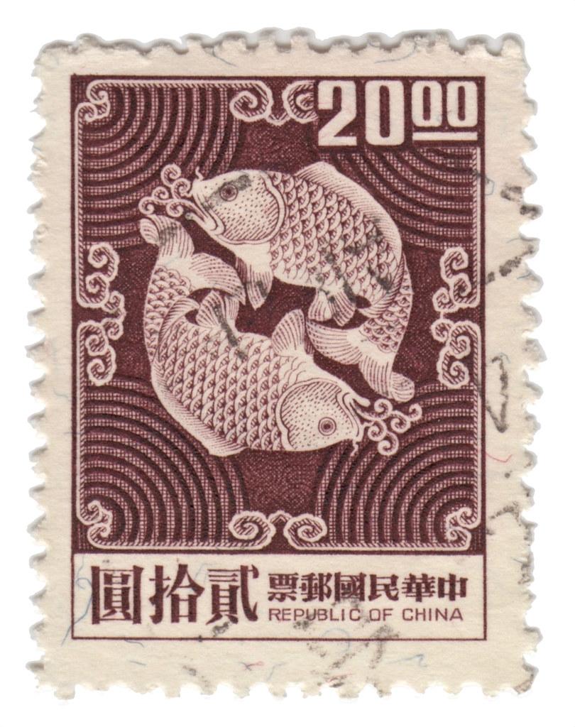 Stamp 82