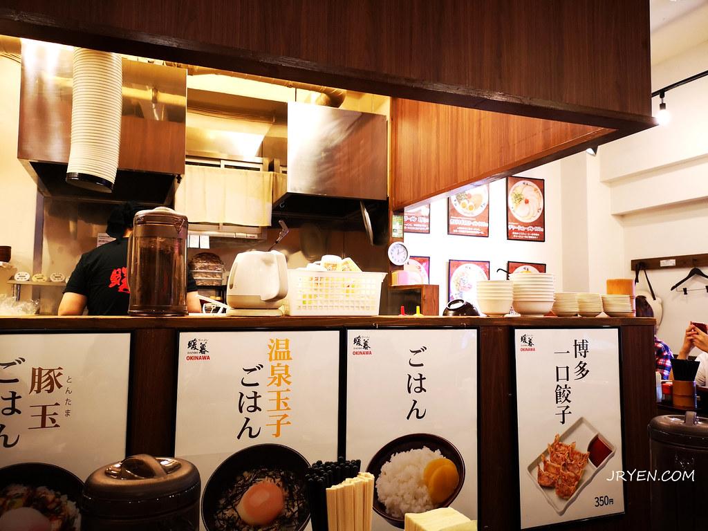 菜單服務消費快速平價評價