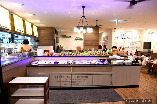 Denver Premium旭川站前店10