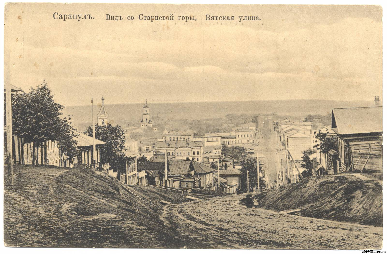 Вид со Старцевой горы. Вятская улица