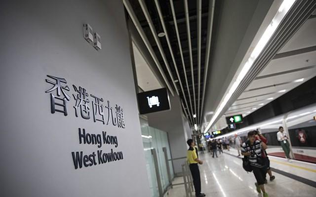 HK EXPRESS RAIL LINK