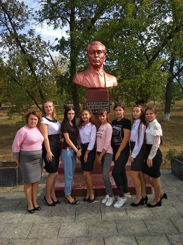 Экскурсия по памятным местам Владимира Шевченко