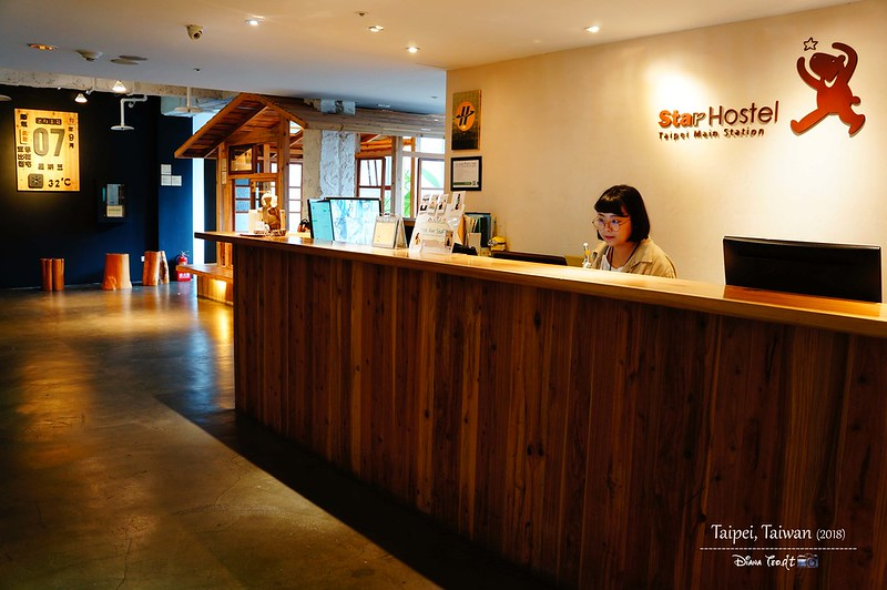 Star Hostel Taipei Main Station 07