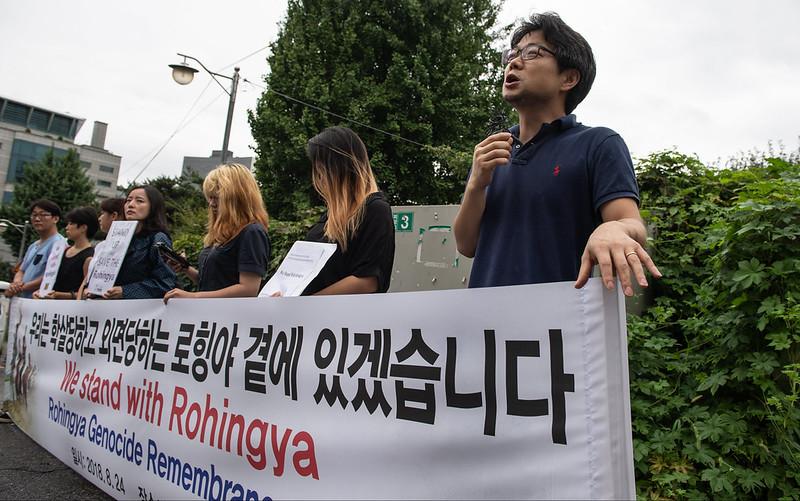 20180824_로힝야 학살 1주기 미얀마 정부 규탄 기자회견