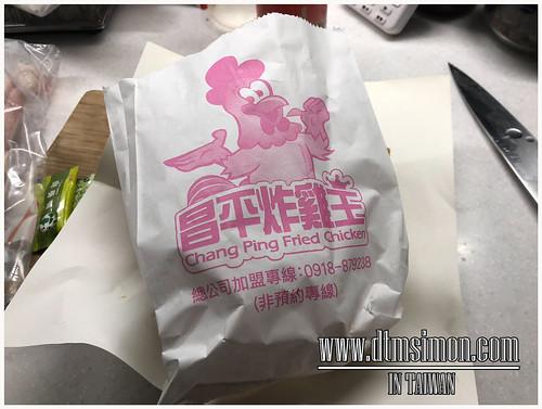 昌平炸雞王 健行店