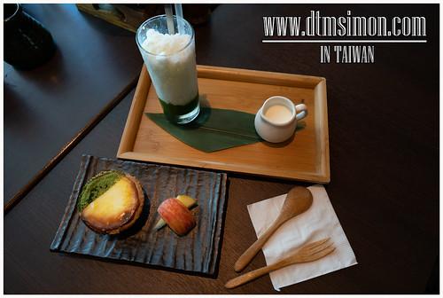 藍屋日本料理 大江店