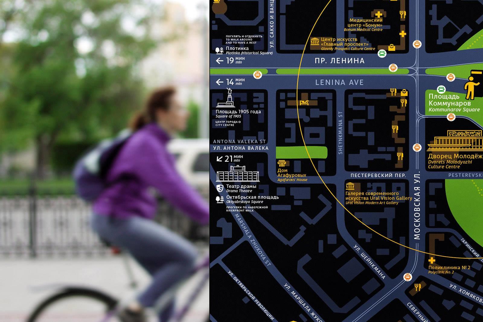 Новая навигация Екатеринбурга
