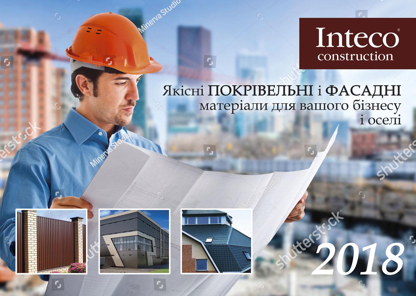 (01) Kalend Inteco 01 verh 09
