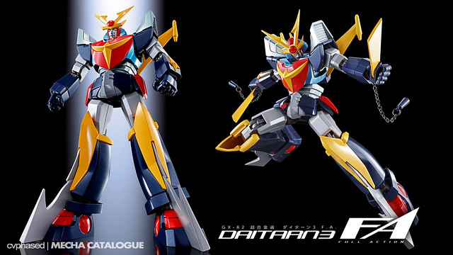 Soul of Chogokin GX-82 Daitarn 3 (Full Action)
