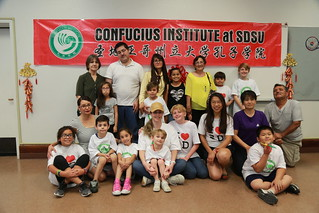 June 22 '18  SDSU IVC Chinese Summer Camp