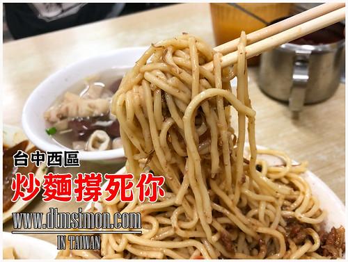 15魯肉飯
