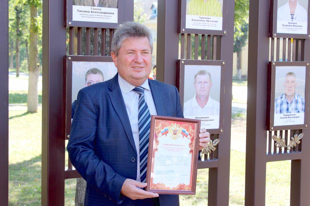 Виктор Георгиевич Новиков — заместитель генерального директора, технический директор ГУП ЛПЗ