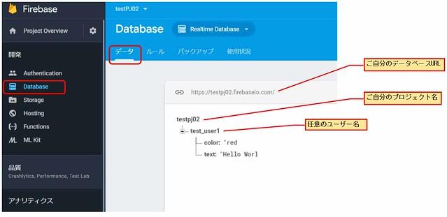 Firebase_HTML_JavaScript01