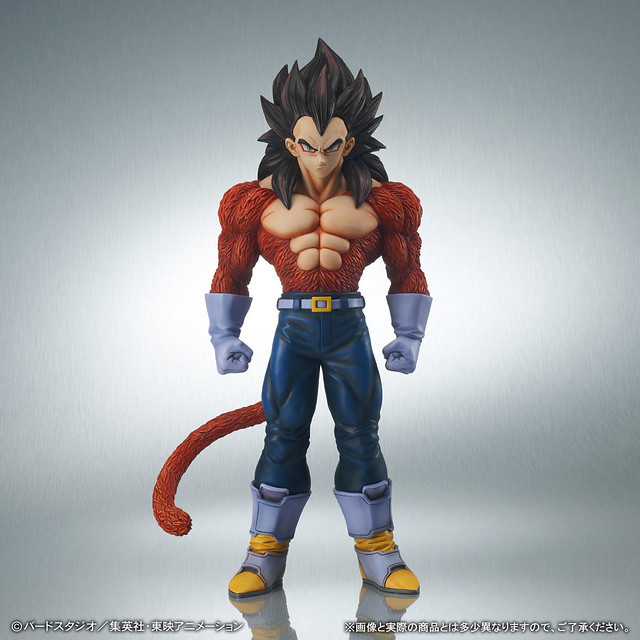 Dragon Ball GT Vegeta(Super Saiyan 4) Special Color Ver.