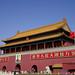 View of Tiananmen Gate