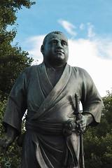 TOKYO - Ueno Park.