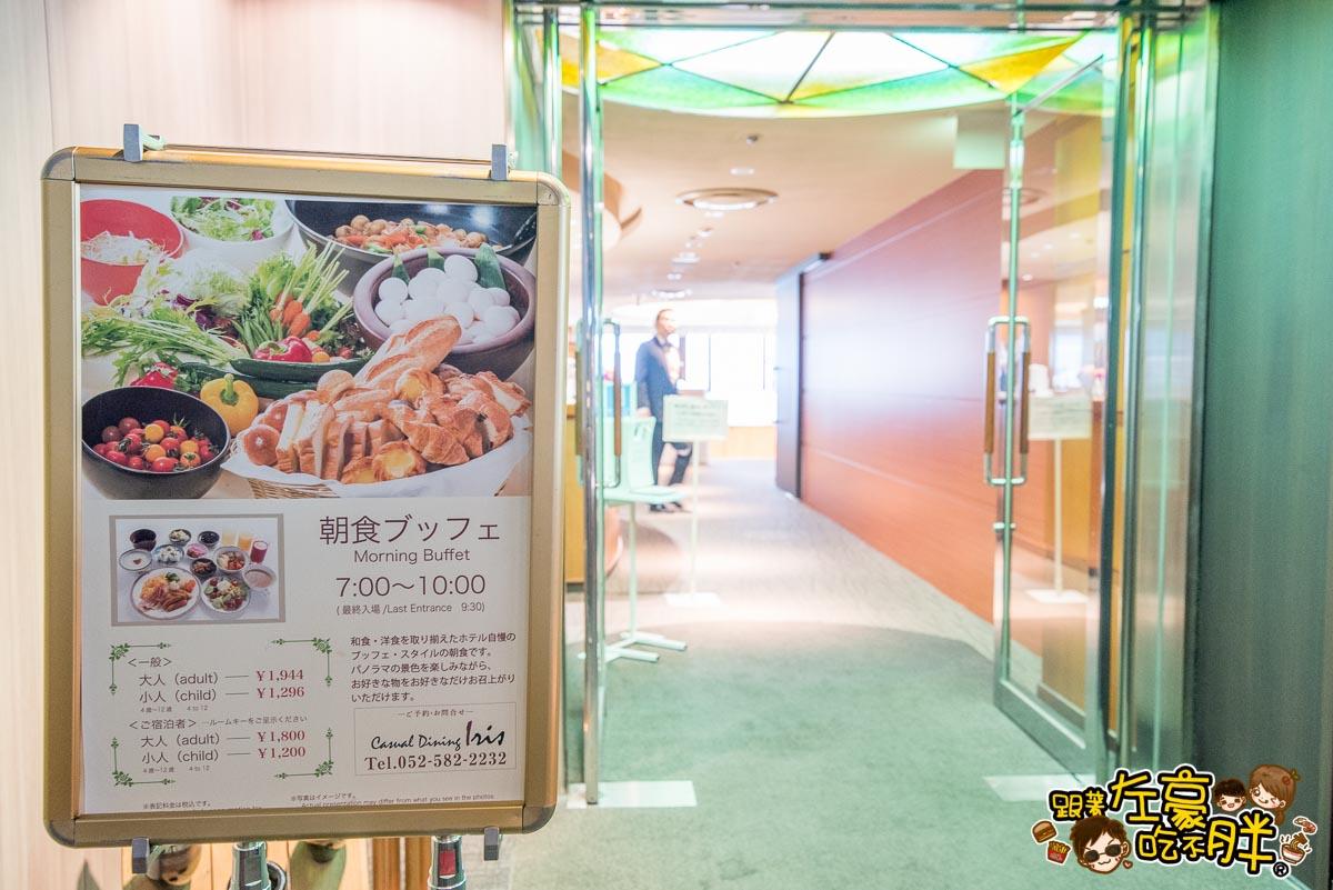 名鐵格蘭飯店(Meitetsu Grand Hotel)--39
