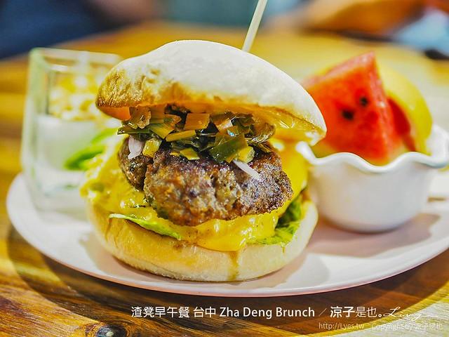 渣凳早午餐 台中 Zha Deng Brunch 19