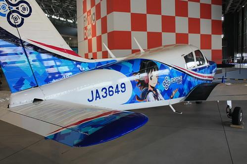 パイパー PA-28 チェロキー JA3649 IMG_7807