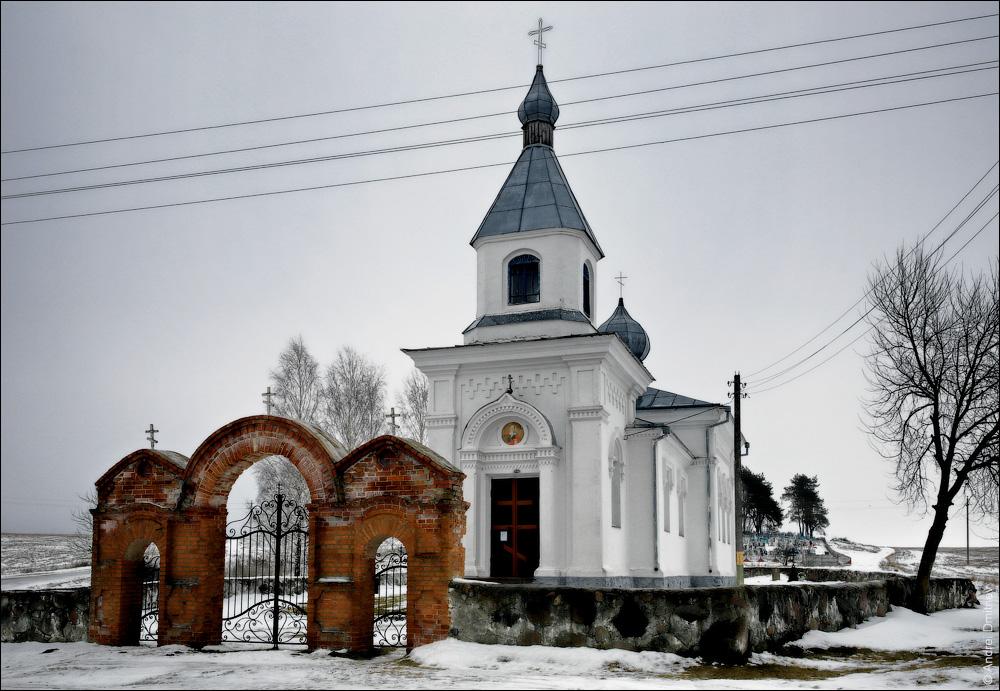 Седельники, Беларусь