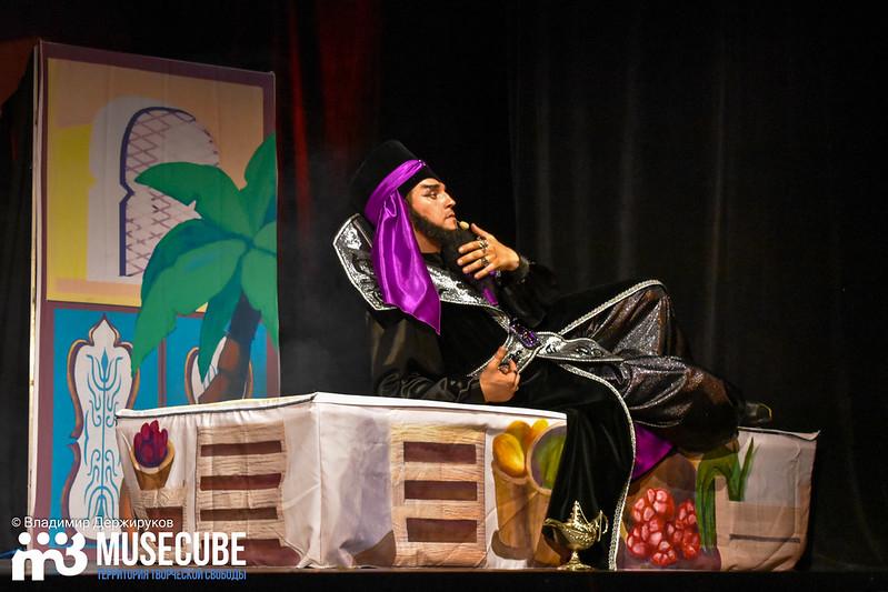 Aladdin_046