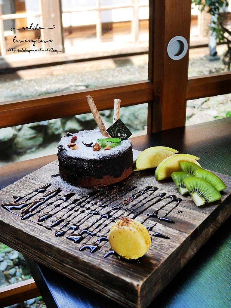 草山行館下午茶套餐好吃評價心得 (11)