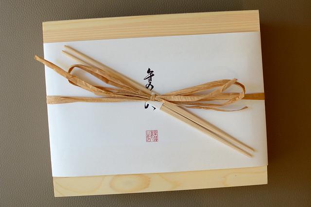 Hayato Bento Box