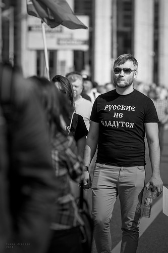 Faces of Russian protest (02/09/2018, Moscow) 03