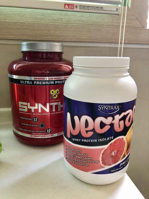 섭취중인 단백질 보충제