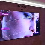 LG디스플레이, 중국 광저우서 '2018 OLED 파트너스 데이' 개최